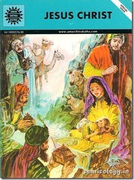 Jesus Christ (Amar Chitra Katha)